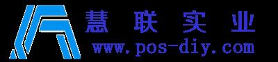 pos机办理-第一pos网
