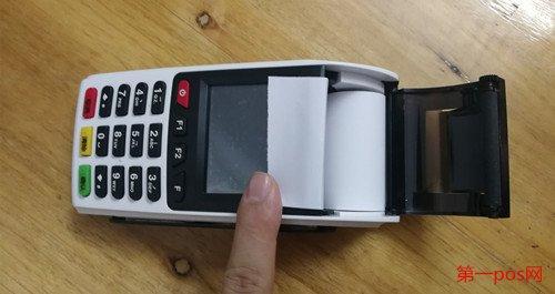 打印纸安装