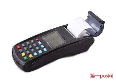 pos机打印纸
