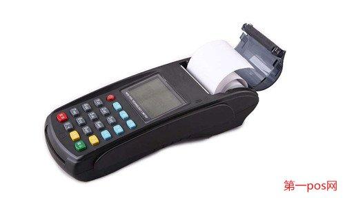 pos机安装打印纸