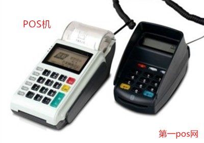 信用卡在自己的pos机刷卡