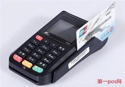 pos机刷卡单笔限额