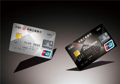 信用卡审批