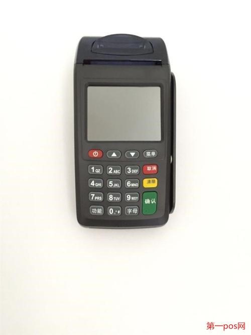 各大pos机刷卡手续费分别是多少?