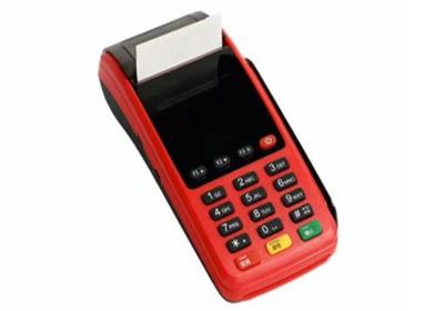 POS机刷卡手续费是什么标准?