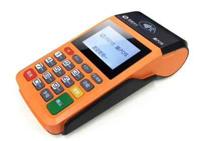 银盛支付客服电话是多少?